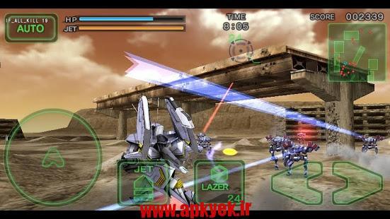دانلود بازی نابودی توپچی Destroy Gunners SP v1.26 اندروید