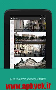 دانلود نرمافزار بازگردانی ویدیو و عکس Dumpster Image & Video Restore v1.1.121.35d6 اندروید