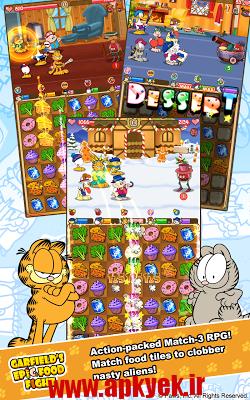 دانلود بازی حماسه غذا Garfields Epic Food Fight v1.0.0 اندروید
