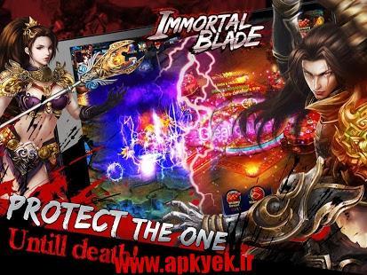 دانلود بازی شمشیر جاودانگی Immortal Blade v2.1.2 اندروید