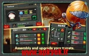 دانلود بازی فرمانده کوچولو Little Commander 2 v1.5.9 اندروید