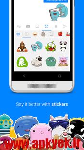 دانلود نرمافزار مسنجر Messenger 32.0.0.43.60 اندروید