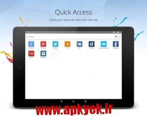 دانلود مرورگر Orbitum Browser v1.4 اندروید