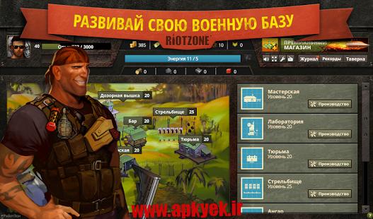 دانلود بازی زیر صفر RiotZone 2.0 اندروید