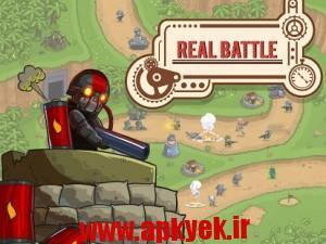 دانلود بازی ﺍﺳﺘﯿﻤﭙﺎﻧﮏ Steampunk Defense v1.51 اندروید مود شده