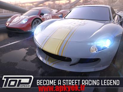 دانلود بازی مسابقه سریع Top Speed: Drag & Fast Racing 1.02 اندروید