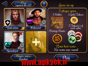 دانلود بازی شکوه Splendor v1.0278 اندروید