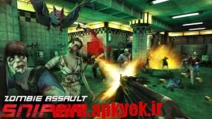 دانلود بازی حمله زامبی ها Zombie Assault:Sniper v1.16 اندروید