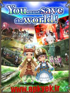 دانلود بازی آنلاین RPG Toram Online v0.2.10 اندروید