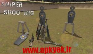 دانلود بازی هدف اسنایپر 3d Simulator Sniper : Shooting v1.0 اندروید
