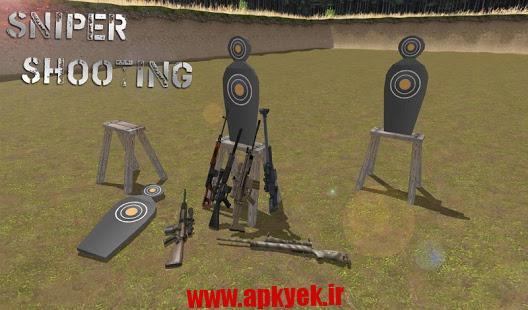 دانلود بازی هدف اسنایپر ۳d Simulator Sniper : Shooting v1.0 اندروید