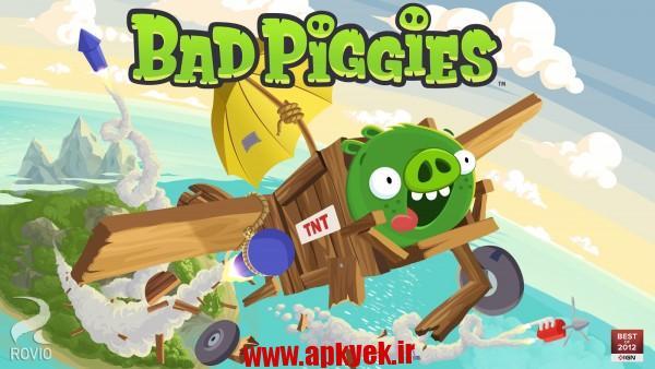 دانلود بازی پیگیس بد Bad Piggies HD 1.7.0 اندروید