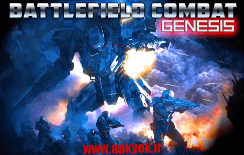 دانلود بازی میدان مبارزه Battlefield Combat: Genesis vMCC.1.9 اندروید