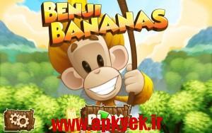 دانلود بازی موز بنجی Benji Bananas 1.23 اندروید