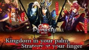 دانلود بازی بی نظمی Chaos Dynasty v1.0.4 اندروید