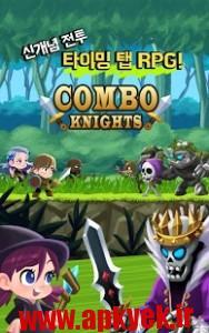 دانلود بازی جاز شوالیه Combo Knights v1.0.1 اندروید