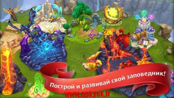 دانلود بازی جهان اژدها Dragons World 1.80502 اندروید مود شده