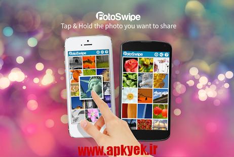 دانلود نرمافزار فوتو FotoSwipe – Photos &Videos v1.8.1 اندروید