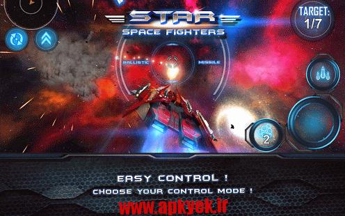 دانلود بازی جنگنده های کهکشان Galaxy War Fighter v1.0.2 اندروید مود شده