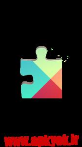دانلود نرمافزار سرویس گوگل Google Play services v7.8.99 اندروید