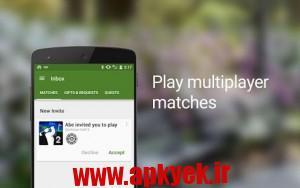 دانلود نرمافزار گوگل پلی گیمز Google Play Games v3.2.20 اندروید