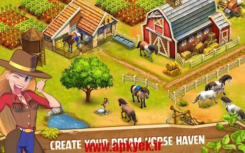 دانلود بازی پناهگاه اسب Horse Haven World Adventures v2.7.0 اندروید