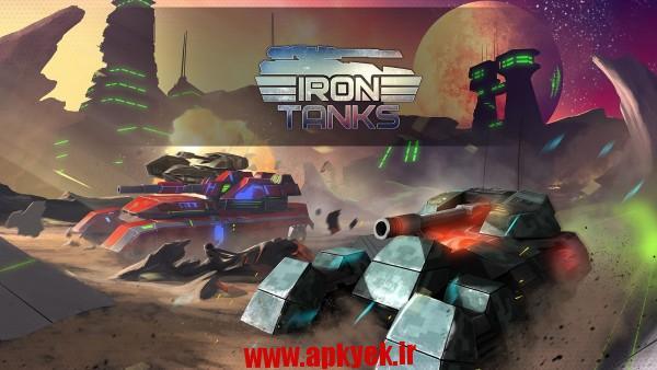 دانلود بازی تانک آهنی Iron Tanks 1.70 اندروید مود شده