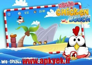 دانلود بازی مرغ نینجا Ninja Chicken Beach v1.0.4 اندروید