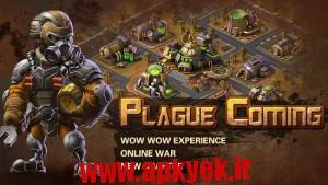 دانلود بازی امپراتوری خطرناک Plague Empire:Infection Bio v1.1.2 اندروید