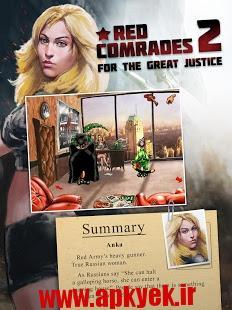 دانلود بازی خط قرمز Red Comrades 2 v1.0 اندروید
