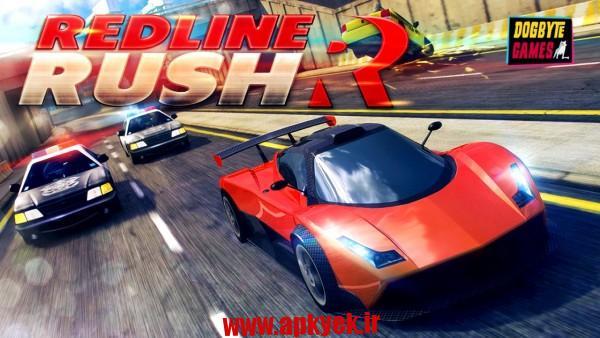 دانلود بازی ماشین سواری حرفه ای Redline Rush 1.3.7 اندروید
