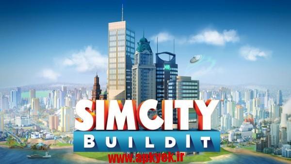 دانلود بازی شهر مدرن SimCity BuildIt 1.16.7.52704 اندروید مود شده