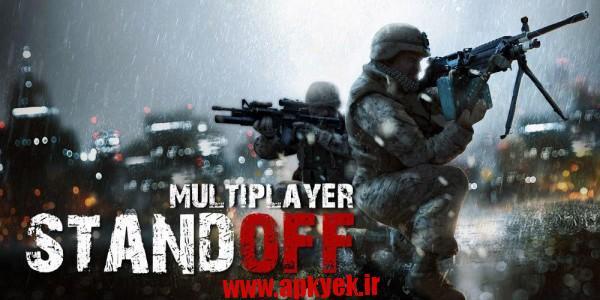 دانلود بازی مولتی پلیر بن بست Standoff : Multiplayer 1.1.2 اندروید