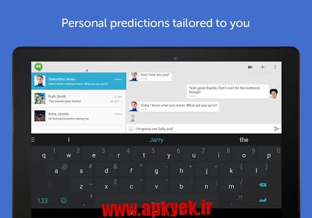 دانلود نرمافزار صفحه کلید SwiftKey Keyboard + Emoji 6.6.2.27 اندروید