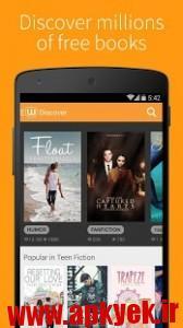 دانلود نرمافزار وات پد Wattpad - Free Books & Stories v6.1.8 اندروید