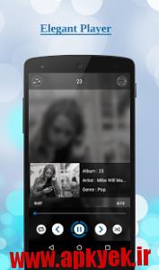 دانلود نرمافزار موزیک پلیر Wow Music Player (Pro) v1.2 اندروید