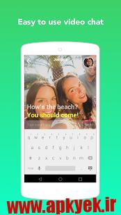 دانلود نرمافزار یاهو چت Yahoo Livetext – Video Chat v1.0.1663 اندروید