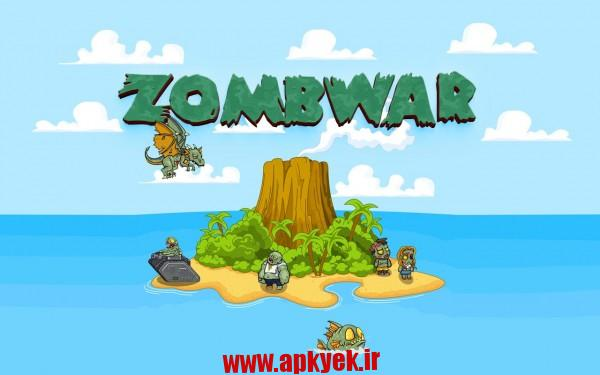 دانلود بازی جنگ زامبی ها ZombWar 1.0 اندروید مود شده