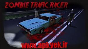 دانلود بازی مسابقه زامبی Zombie Racer 3D v1.0 اندروید