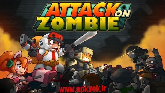 دانلود بازی زامبی اوانجر AOZ: Zombie Avenger v1.27 اندروید