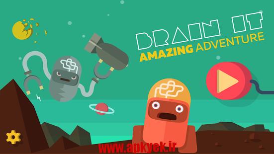 دانلود بازی ماجرای شگفت انگیز BRAIN IT Amazing Adventure v1.1 اندروید