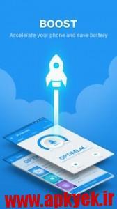 دانلود نرمافزار امنیتی 360 Security - Antivirus Boost v3.3.3 اندروید