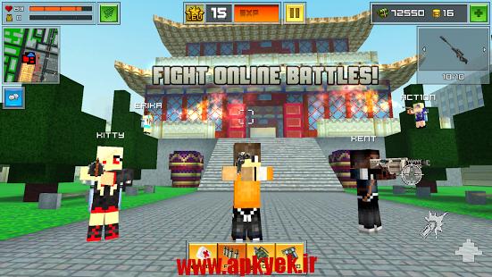 دانلود بازی جنگ در شهر پیکسلی Block City Wars 6.1.1 اندروید
