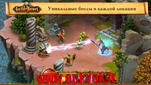 دانلود بازی گردآوری قهرمانان Guild of Heroes 1.21 اندروید