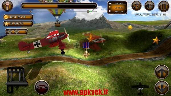 دانلود بازی صعود تپه Hill Climb Fly Racing 1.26.0 اندروید پول بینهایت