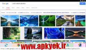 دانلود مرورگر جی بک Jbak Browser v1.02.184 اندروید