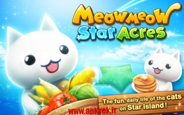 دانلود بازی مدیریت مزرعه Meow Meow Star Acres 2.0.1 اندروید مود شده