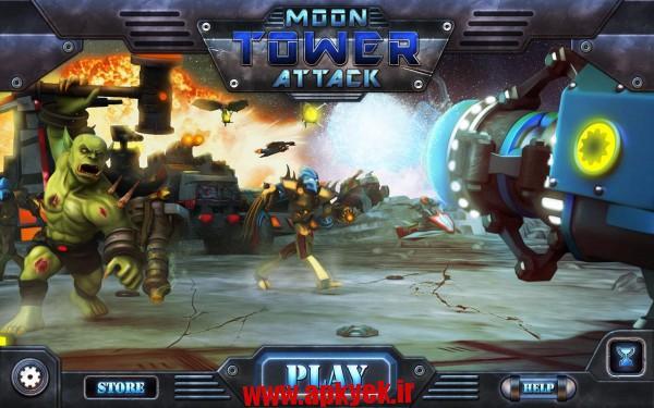 دانلود بازی حمله به قلعه Moon Tower Attack 1.0 اندروید
