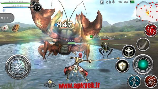دانلود بازی آنلاین و پی آر جی Online RPG Avabel 3.8.2 اندروید مود شده