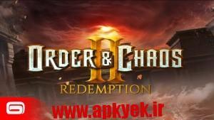 دانلود بازی آشوب دو Order & Chaos 2: Redemption 1.0.0n اندروید